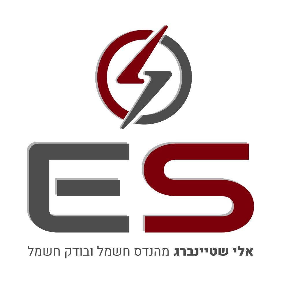 אלי שטיינברג – מהנדס בודק חשמל 052-4548386